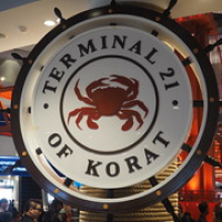 """Korat Terminal 21 3 • <a style=""""font-size:0.8em;"""" href=""""http://www.flickr.com/photos/146118314@N07/31922504546/"""" target=""""_blank"""">View on Flickr</a>"""